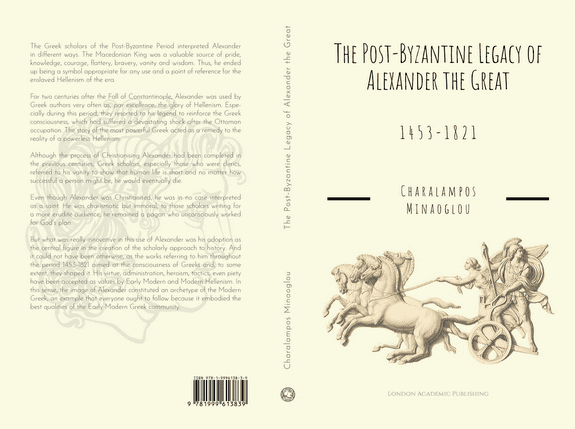 Charalampos Minaoglou | The Post-Byzantine Legacy of Alexander the Great | spread